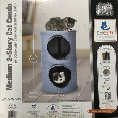 Medium 2 Story Cat Condo (Blue)